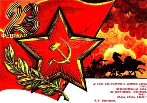 http://revolucia.ru/dsa2011.jpg