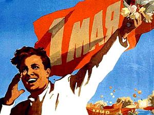 Революция.RU 1 мая - Праздник классовой борьбы