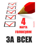 ������� � �������� / Posters and leaflets :: Revolucia.RU