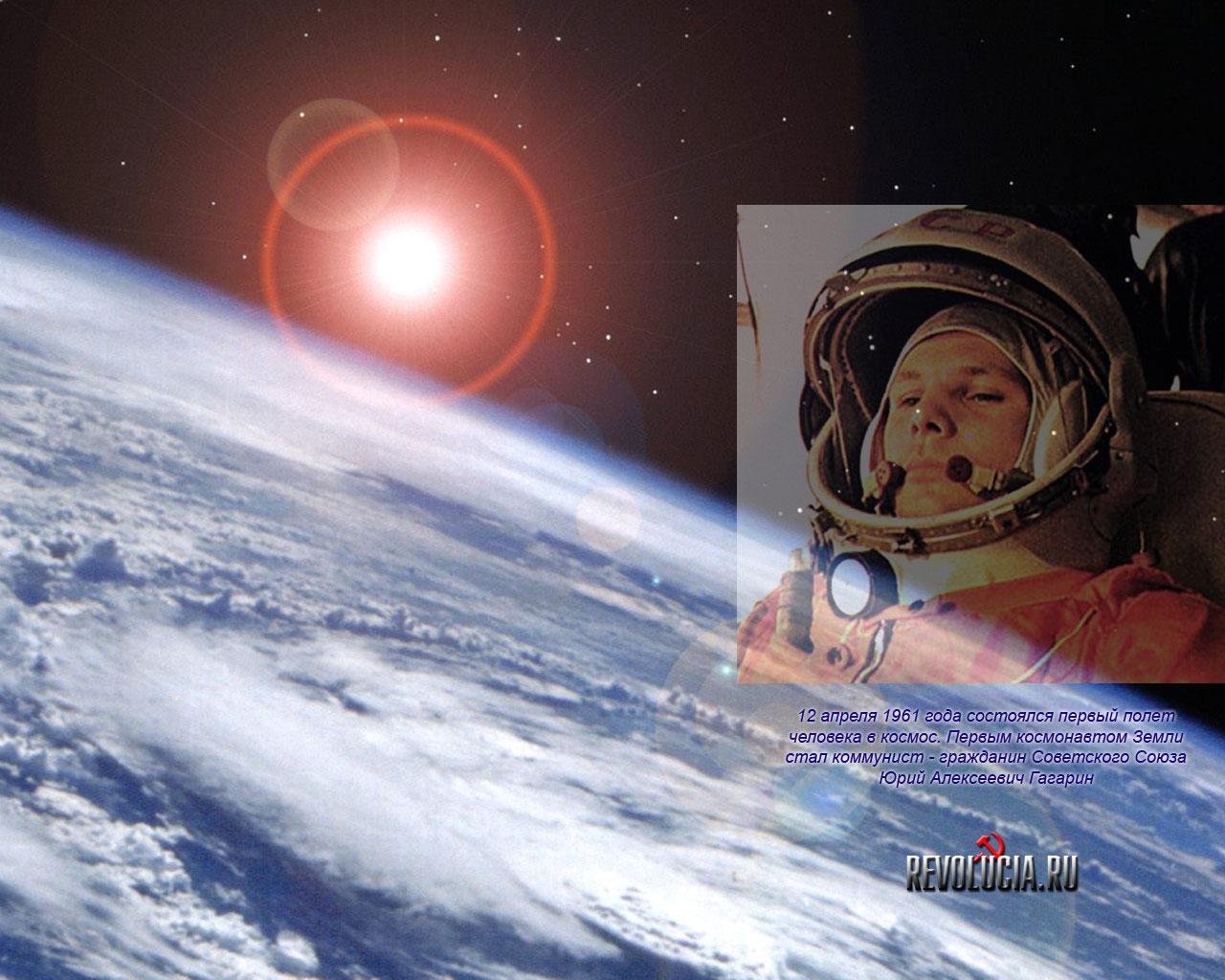 Космос плакаты